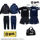 大人 ゴル福袋 2019【gol.】 ゴルサッカー フットサル 福袋 (G828-920)*01