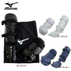 アームガード・フットガード2点セット 【MIZUNO】ミズノ バッティングレガース 14SS(1DJPC002)*30