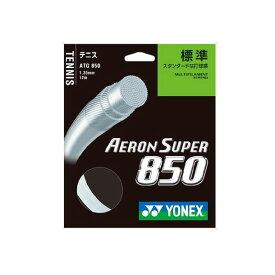 エアロンスーパー850【YONEX】ヨネックスガツト・ラバー(ATG850)*26