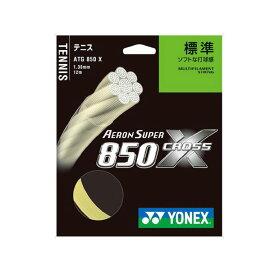 エアロンスーパー850クロス【YONEX】ヨネックスガツト・ラバー(ATG850X)*21