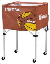 ボール籠 バスケットボール BR 中【MIKASA】ミカサ学校機器 mikasa(BCSPSBB)*25