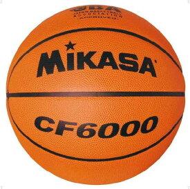 バスケ6号 検定球 ブラウン【MIKASA】ミカサバスケット mikasa(CF6000)*20