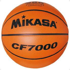 バスケ7号 検定球 ブラウン【MIKASA】ミカサバスケット mikasa(CF7000)*20