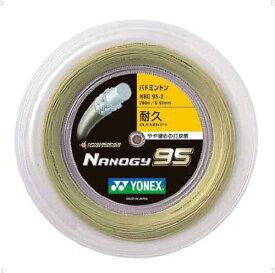 ナノジー95(200M)【YONEX】ヨネックスガツト・ラバー(NBG952)<メーカー取り寄せ商品のため発送に2〜6日掛かります。>*20