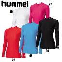 レディースインナーシャツ【hummel】ヒュンメル ●サッカー ウェア アンダー 14SS(HLP5001)*79