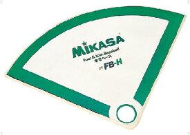 塁ベース F&Kベース用【MIKASA】ミカサ学校機器 mikasa(FBH)<お取り寄せ商品の為、発送に2〜5日掛かります。>*21