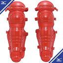 少年硬式用レガーズ(Sサイズ)(野球)(62レッド)【MIZUNO】ミズノ●野球 キャッチャー用防具 硬式用(2YL75762)*65