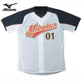 06世界NO.1モデルシャツ(ジュニア 野球) (52MW89001ホワイト×ネイビー×レッドパイピング) 【MIZUNO】ミズノ 野球 ウエア ユニフォームシャツ (52MJ89*25