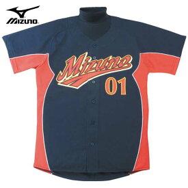 06世界NO.1モデルシャツ(ジュニア 野球) (52MW89014ネイビー×レッド×グレーパイピング) 【MIZUNO】ミズノ 野球 ウエア ユニフォームシャツ (52MJ8905*25