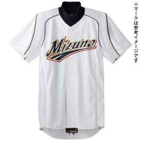 ナショナルチームモデル シャツ オープンタイプ (01ホワイト×ネイビーパイピング×ゴールドパイピング) 【MIZUNO】ミズノ 野球 ウエア ユニフォームシャ*30
