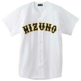 『ミズノプロ』メッシュシャツ(オープン型)(野球) (01ホワイト) 【MIZUNO】ミズノ 野球 ウエア ユニフォームシャツ (52MW17301)*25