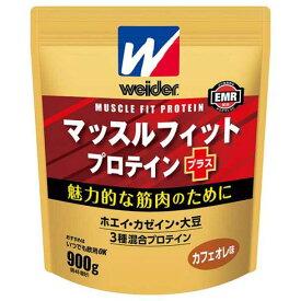 森永製菓/ウイダー マッスルフィットプロテインプラス900g(カフェオレ味)【MIZUNO】ミズノフィットネス サプリメント ウイダー(36JMM81202)*00