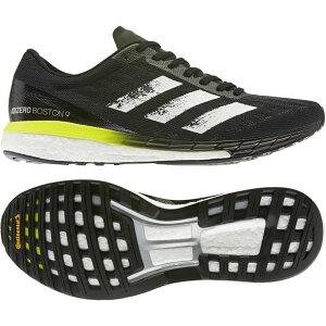 ADIZERO BOSTON 9 M【adidas】アディダスランニングシューズ(FY0343)*30