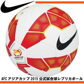 耐吉好球ASIA CUP 4號球.5號球耐吉亞洲杯足球15SS(SC2602)