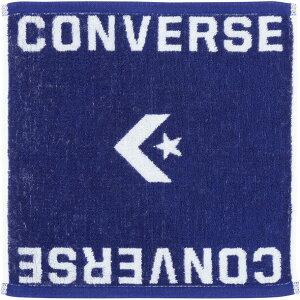 0S ジャガードハンドタオル【converse】コンバースバスケットタオル(cb182902-2911)*20