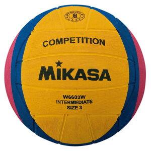 水球 検定球【MIKASA】ミカサマルチSPキョウギボール(W6603W)*20