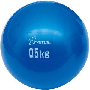 ソフトメディシンボール0.5KGトーエイライトガッコウキキグッズソノタ(h7163)*20