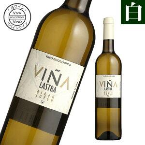 ヴィニャ・ラストラ アイレン スペイン産辛口白ワイン スペインワイン 白 辛口