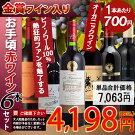 【送料無料】【ワインセット】お手頃ワイン「白ワイン」5本セット辛口