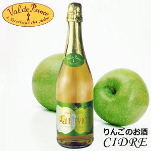 シードル プレステージ ギルヴィック 中甘口 青りんご ルブルターニュ Cidre Guillevic ブルターニュ産 スパークリング りんごのお酒 発泡性 低アルコール
