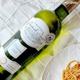 シャトー・グラン・ジャン アントゥル・ドゥ・メール フランス産辛口白ワインフランスワイン 白 辛口