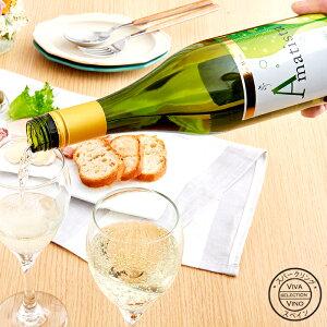 アマティスタ DOバレンシア スペイン産 甘口スパークリングワイン スペインワイン 微発泡 泡 白 甘口 ワイン スパークリング スパークリングワイン