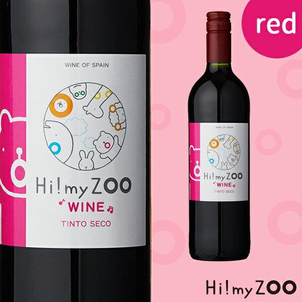 【2月上旬発送】ハイ!マイズー ボビー ティント hi!my ZOO スペインワイン 赤ワイン 赤 辛口 スペイン