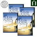 送料無料 北海道・沖縄・離島を除く ワイン ワインセット BIB ロスカロス 白 3000ml×4個 バッグインボックス 辛口 チリワイン チリ 紙パック 3L 辛口 白ワイン 大容量 まとめ買い