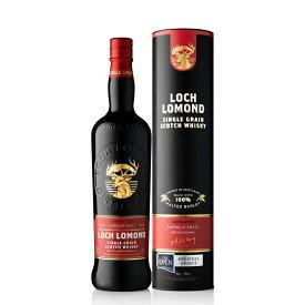 おまけ付き ウイスキー ロッホローモンド シングルグレーン 700ml 箱付き ギフト ウィスキー スコッチウィスキー