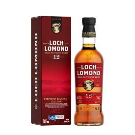 おまけ付き ウイスキー ロッホローモンド 12年 シングルモルト 700ml 箱付き ギフト ウィスキー スコッチウィスキー