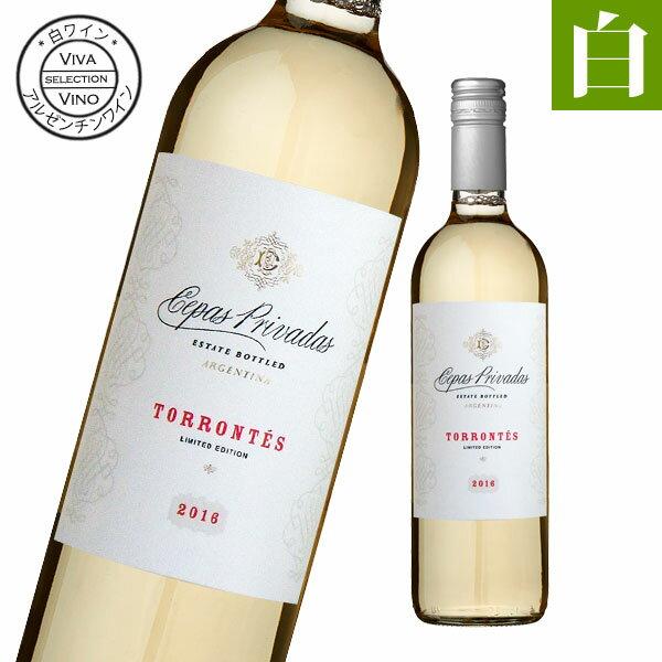 ワイン 白ワイン セパス・プリヴァダス トロンテス アルゼンチン産 辛口 白