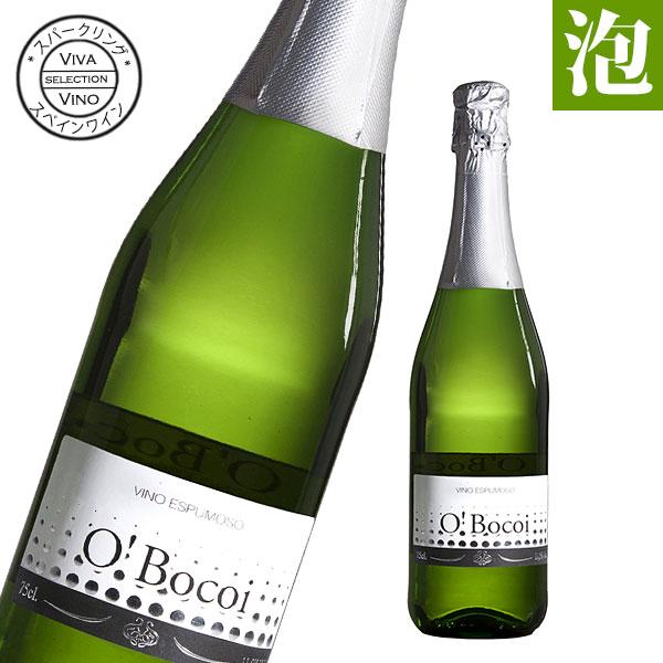 ワイン スパークリングワイン オボコイ ブリュット スペイン産 辛口 泡 スパークリング