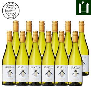 送料無料 北海道・沖縄・離島を除く まとめ買いお買い得ワイン エル・ハワード レセルヴァ シャルドネ 1ケース(12本入)辛口 やや重口 白ワイン チリワイン 白 かわいい かわいいラベル