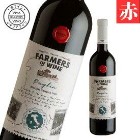 ワイン 赤ワイン ファーマーズ・オブ・ワイン 赤 オーガニック マップラベル イタリアワイン フルボディ