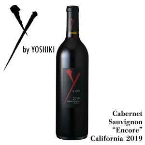 ワイ バイ ヨシキ カベルネ ソーヴィニョン カリフォルニア 2018 ワイン 赤ワイン アメリカ産 ワイバイヨシキ Y by Yoshiki Cabernet Sauvignon California 2018 赤
