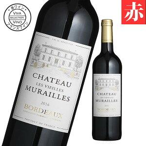 ワイン 赤ワイン シャトー・レ・ヴィエイユ・ミュレイユ ボルドー フランス産 辛口 中重口 ボルドー フランスワイン 赤