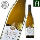 ワイン白ワインヴィネロン・ド・ラ・コリーヌ・エテルネルブルゴーニュシャルドネフランス産辛口白フランスワイン