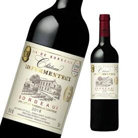 赤ワイン シャトー・レ・フェルメントー 赤 フランス産 フランスワイン フルボディ ボルドーワイン 3571960003792