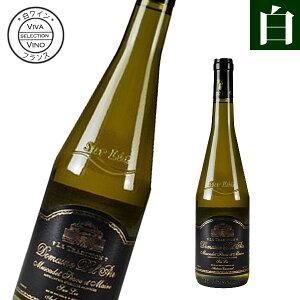 ワイン 白ワイン ドメーヌ・べレール ミュスカデ・セーヴル・エ・メーヌ・シュール・リー フランス産辛口 白ワイン フランスワイン フランス 白 辛口