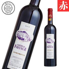 シャトー・フレイノー キュヴェ・プレスティージュ ボルドー・シューペリウール 赤ワイン フランスワイン ボルドーワイン ボルドー フランス