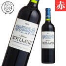 シャトー・ロワランサン・テミリオン・グラン・クリュ赤ワインフランスワイン/サン・テミリオン