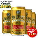 【送料無料】ブローリープレミアムラガー4ケース(96本入り)ローアルコールビール4524871921319_72