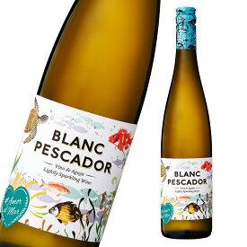 ブラン・ペスカドール クラムラベル スペイン産 辛口 白微発泡 ワイン スペインワイン 辛口 白ワイン 微発泡ワイン