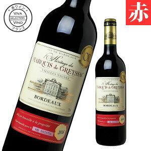 レリタージュ ドゥ マルキ ド グレイサックVV 赤ワイン フランスワイン ボルドーワイン ワイン 金賞 メダル 赤 辛口 ミディアム ミディアムボディ