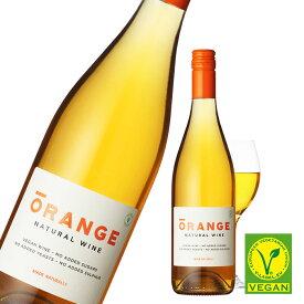 ワイン オレンジ ナチュラル・ワイン オーガニック ルーマニア産 ルーマニア オレンジ 白 白ワイン 辛口 ヴィーガン vegan 有機