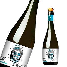 イズ・ディス・イット ピノ・グリージョ ブリュット スパークリングワイン ハンガリー産 辛口 ワイン ハンガリーワイン スパークリング 泡 ハンガリー