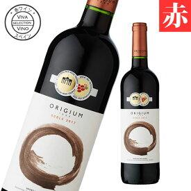 ワイン 赤ワイン オリヒウム 辛口 スペイン産 赤 金賞 メダル スペインワイン