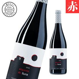 赤ワイン アルケリア・デ・ルナ ティント スペイン産 ミディアムボディ 辛口 スペインワイン 赤