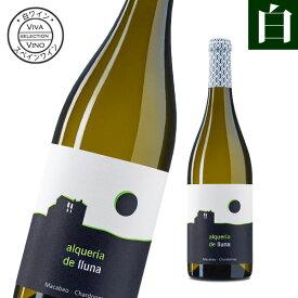白ワイン アルケリア・デ・ルナ ブランコ スペイン産 辛口 スペインワイン 白