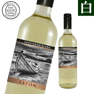 ワイン 白ワイン サトン ソーヴィニヨン ブラン 辛口 ミディアム スペイン